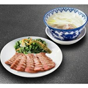 【ふるさと納税】【利久】牛たん・テールスープ詰合せ10個セット 【牛タン・加工食品・惣菜・レトルト・肉の加工品】