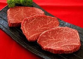 【ふるさと納税】登米産仙台黒毛和牛 ランプステーキ 500g(約170g×3枚)