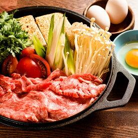 【ふるさと納税】三塚牧場の仙台牛すき焼き用 300g