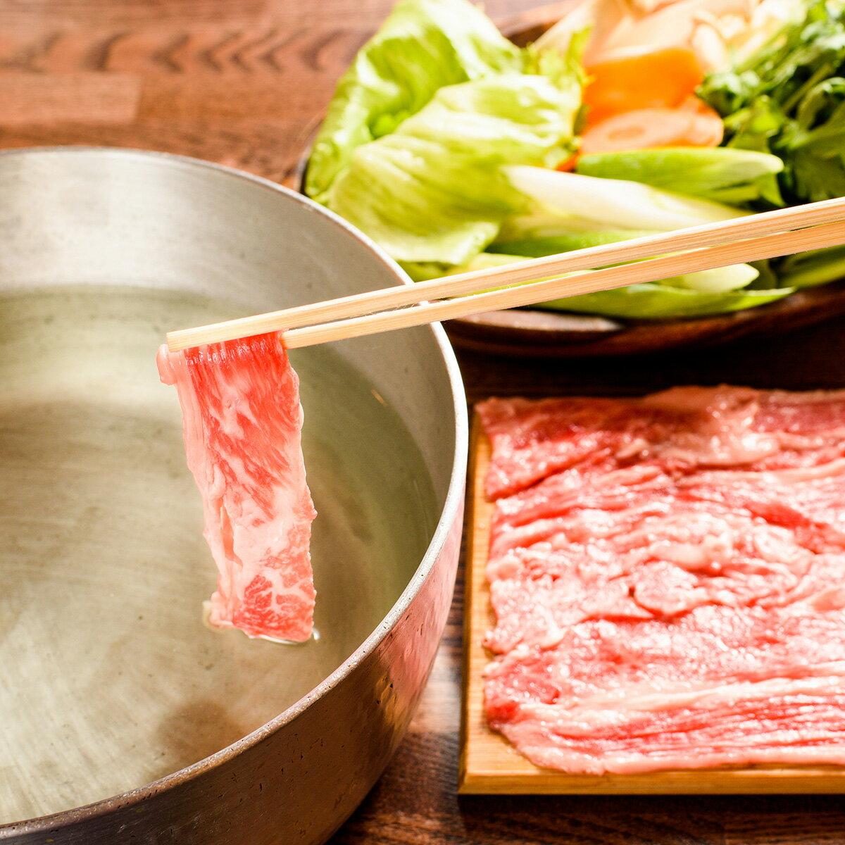 【ふるさと納税】三塚牧場の仙台牛用しゃぶしゃぶ用 300g