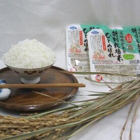【ふるさと納税】登米市産環境保全米ひとめぼれパックご飯 200g×24食