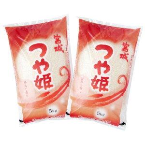 【ふるさと納税】お米 つや姫 10kg (5kg×2個) | 米 精米 白米 こめ つやひめ 特A 宮城 宮城県産 登米市