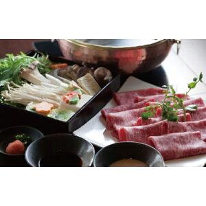 【ふるさと納税】宮城県登米産仙台牛サーロインしゃぶしゃぶ用 約600g