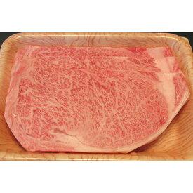 【ふるさと納税】とろ〜りとろける!A5ランク仙台牛 サーロイン【ステーキ用】500g〈肉のかわむら〉