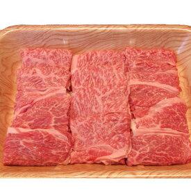 【ふるさと納税】A5ランク仙台牛 モモ【焼肉用】500g〈肉のかわむら〉