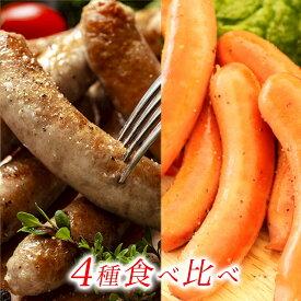 【ふるさと納税】<期間限定>東北産豚肉使用(生)ウインナー3種セット1.5kg+ポークウィンナー500g(合計2kg)