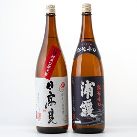【ふるさと納税】<14>宮城の地酒 1.8l 2本セットB