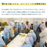 【ふるさと納税】高橋徳治商店の無添加練り物セット