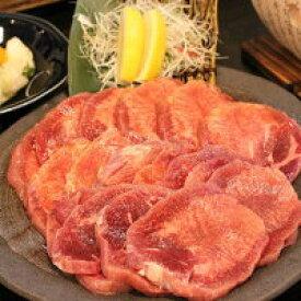 【ふるさと納税】極上牛タン厚切り一本物!! 塩味・味噌セット 1.8kg!!
