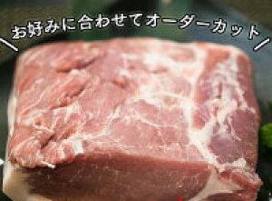 【ふるさと納税】東松島産 豚肉半頭分オーダーカット!!(約25kg)