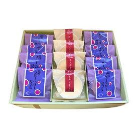 【ふるさと納税】富谷ブルーベリーの焼菓子詰合せ 【お菓子・スイーツ】