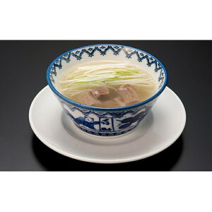 【ふるさと納税】味の牛たん喜助 テールスープセット 300g×4 【加工食品・惣菜・レトルト】