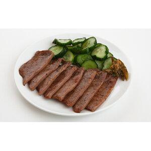 【ふるさと納税】味の牛たん喜助 牛たん詰合せ しお味・たれ味 各180g 【牛タン】