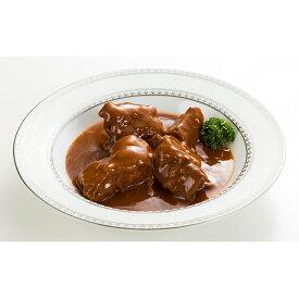 【ふるさと納税】味の牛たん喜助 たっぷり牛たんシチューセット 250g×5 【牛タン・加工食品・惣菜・レトルト】