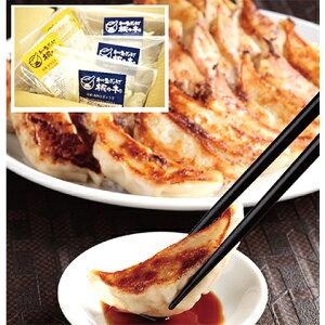 【ふるさと納税】奥州生ぎょうざ桃の木富谷 生ぎょうざ詰合せセット 【加工品・惣菜・冷凍】