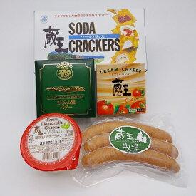 【ふるさと納税】蔵王山麓バター&チーズ詰合せ/計800g 【乳製品・お肉】
