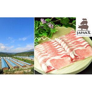 【ふるさと納税】牧場直送JAPAN X 豚ロース2mmスライス/計1.5kg 【お肉・豚肉】