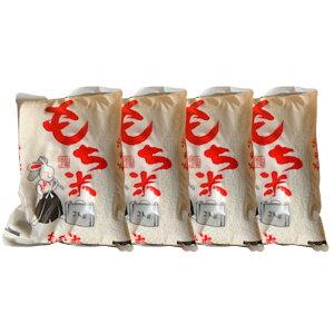 【ふるさと納税】宮城県大河原町産 みやこがね(もち米・精米)2kg×4袋 【餅米・もち米・みやこがね】