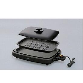 【ふるさと納税】網焼き風ホットプレート 2枚(APA-136-B) 【キッチン用品・調理家電】