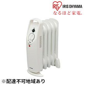 【ふるさと納税】ミニオイルヒーター IOH-505K-W ホワイト 【空調・暖房機器】 お届け:2021年10月15日〜2022年4月30日