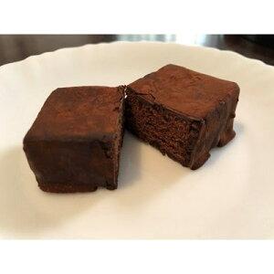【ふるさと納税】村田町木村屋のちょっとビターなチョコレートケーキ詰合せ【1206260】