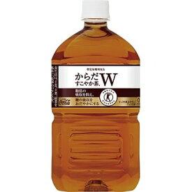 【ふるさと納税】【コカ・コーラ社】 からだすこやか茶W 1050mlペット×12本【1044254】