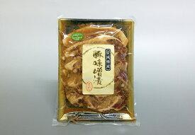 【ふるさと納税】宮城県産ブランドポーク 味噌漬け500g【しわひめポーク】