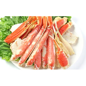 【ふるさと納税】【マルヤ水産】ボイルずわいがにハーフポーション 1kg 【蟹・カニ・魚貝類】