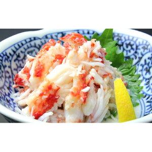 【ふるさと納税】【マルヤ水産】たらばがに脚肉くずれ 175g×5缶 【蟹・カニ・魚貝類・加工食品】