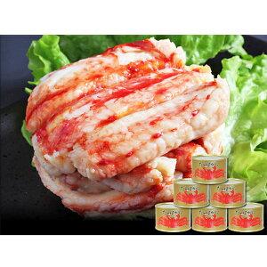 【ふるさと納税】【 かに 缶詰 】 たらばがに 棒肉詰 185g×3缶:2セット < マルヤ水産 >  【蟹・カニ・魚貝類・加工食品】