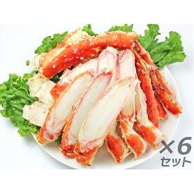 【ふるさと納税】【マルヤ水産】ボイルたらばがに笹切 1kg×6パック入 【蟹・カニ・魚貝類】