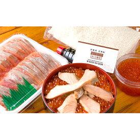 【ふるさと納税】【おしか商店】はらこ飯のもと(約4〜5人前) 【魚貝類・鮭・サーモン・魚貝類・お米】