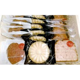 【ふるさと納税】亘理のいちごを使った焼き菓子と花サブレの詰合せ 【お菓子・チョコレート・焼き菓子・詰合せ】