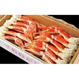 【ふるさと納税】【カニ】ずわいがに 脚 3Lサイズ 3kg 【蟹・カニ・魚貝類・加工食品】