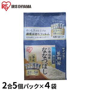 【ふるさと納税】生鮮米 無洗米 北海道産 ななつぼし 1.5kg×4袋セット【アイリスオーヤマ】 【お米】