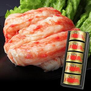 【ふるさと納税】【カニ缶詰】たらばがに 棒肉詰 125g×5缶 ギフト箱入 【たらば蟹・タラバガニ・蟹・カニ・加工食品・魚貝類】