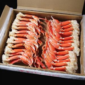 【ふるさと納税】【かに定期便K】ボイルずわいがに脚 5kg Lサイズ(3ヶ月連続発送) 【定期便・ずわい蟹・ずわいガニ・ズワイガニ・蟹・カニ・魚貝類・加工食品】