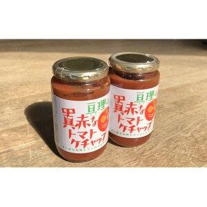 【ふるさと納税】亘理の完熟 真赤なトマトケチャップ 370g×6本<高野ファーム> 【ソース】
