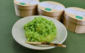 【ふるさと納税】ずんだ餅(冷凍)(6個×3箱)【04421-0113】
