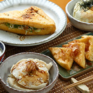【ふるさと納税】奥州涌谷名産「おぼろ豆腐」と油揚・豆乳セット 【豆腐・とうふ・詰め合わせ】