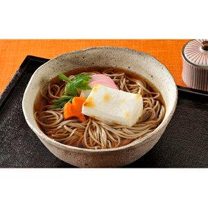【ふるさと納税】そば詰め合わせ(GS-15) 【麺類・そば詰め合わせ・そば・蕎麦】