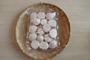 【ふるさと納税】冷凍ほたて貝柱(生食用)500g