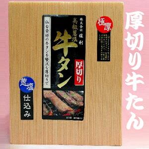 【ふるさと納税】【厚切り】高級ねぎ塩牛たん 120g×3 【牛タン・牛たん・肉・高級】
