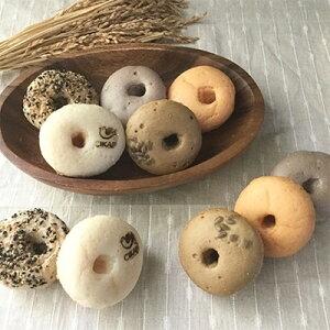 【ふるさと納税】【小麦不使用】美味しい秋田米ベーグル10個セット (無添加)【1115129】