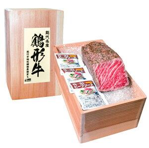 【ふるさと納税】 鶴形牛 ローストビーフ ブロック(モモ) 約600g前後 秋田県能代産