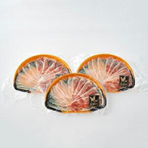 【ふるさと納税】50P2318 比内地鶏しゃ〜ぶしゃ〜ぶスライス