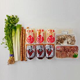 【ふるさと納税】120P1518 比内地鶏きりたんぽ鍋セット(7〜8人前)