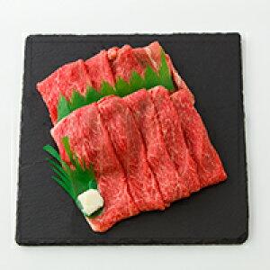 【ふるさと納税】120P2003 秋田牛肩肉うす切り特製タレ付