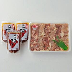 【ふるさと納税】120P2310 比内地鶏とスープの詰め合わせ