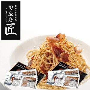 【ふるさと納税】【旬魚房 匠】 男鹿産タコのからすみパスタソース 2食分×2個 【パスタソース・調味料】